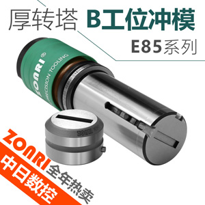 amada厚转塔E85系列B工位